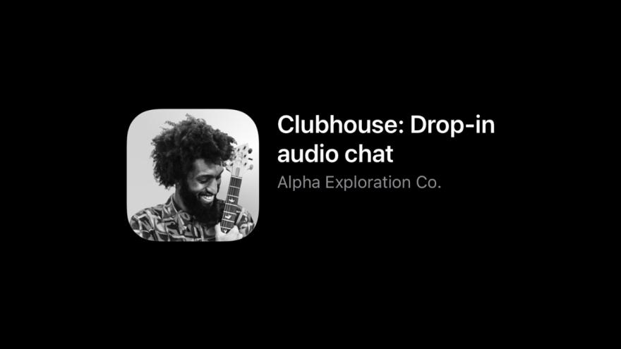 招待制のソーシャルアプリ「Clubhouse」について知っておくべきこと